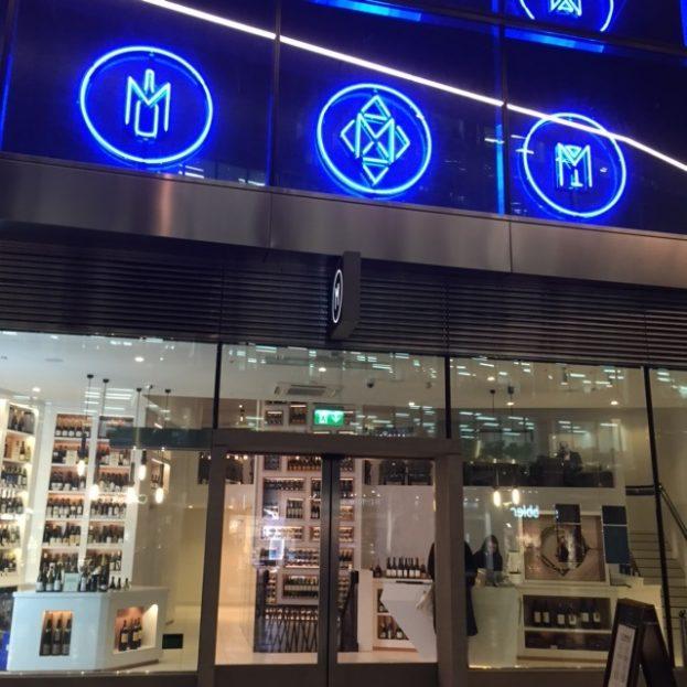 M Restaurant 3